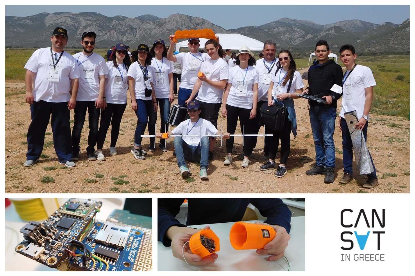 Μαθητές από τα Γιάννενα στην πρώτη θέση του πανελλήνιου διαστημικού διαγωνισμού Cansat in