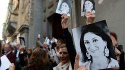 #DaphneProject, η απάντηση των δημοσιογράφων στην παγκόσμια ελίτ της διαφθοράς όταν τους δολοφονεί για να τους κάνει να