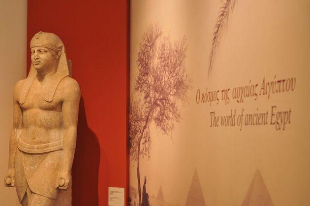 Αιγυπτιάζον άγαλμα Αντίνοου....