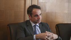 Μητσοτάκης: Ο κ. Τσίπρας είχε ο θράσος -και μάλιστα από το Καστελόριζο- να ξαναμιλήσει για τάχα καθαρή
