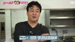 백종원이 김국진·강수지 커플을 질투하며 한