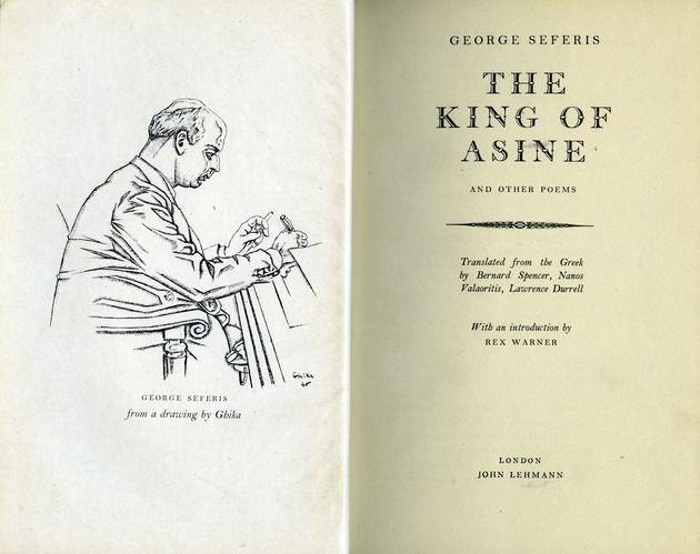 Γιώργος Σεφέρης, The King of Asine...