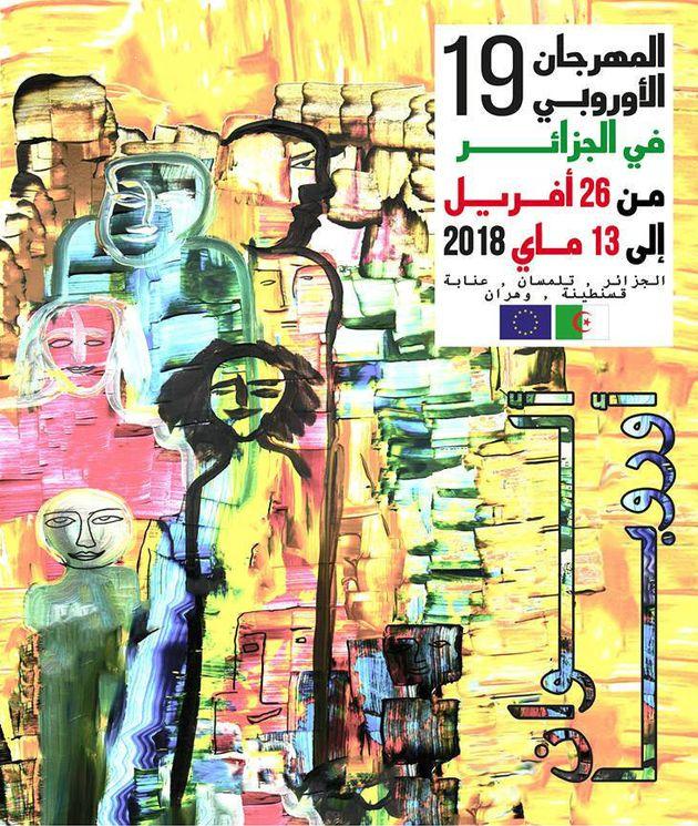 Le festival européen en Algérie visitera plusieurs