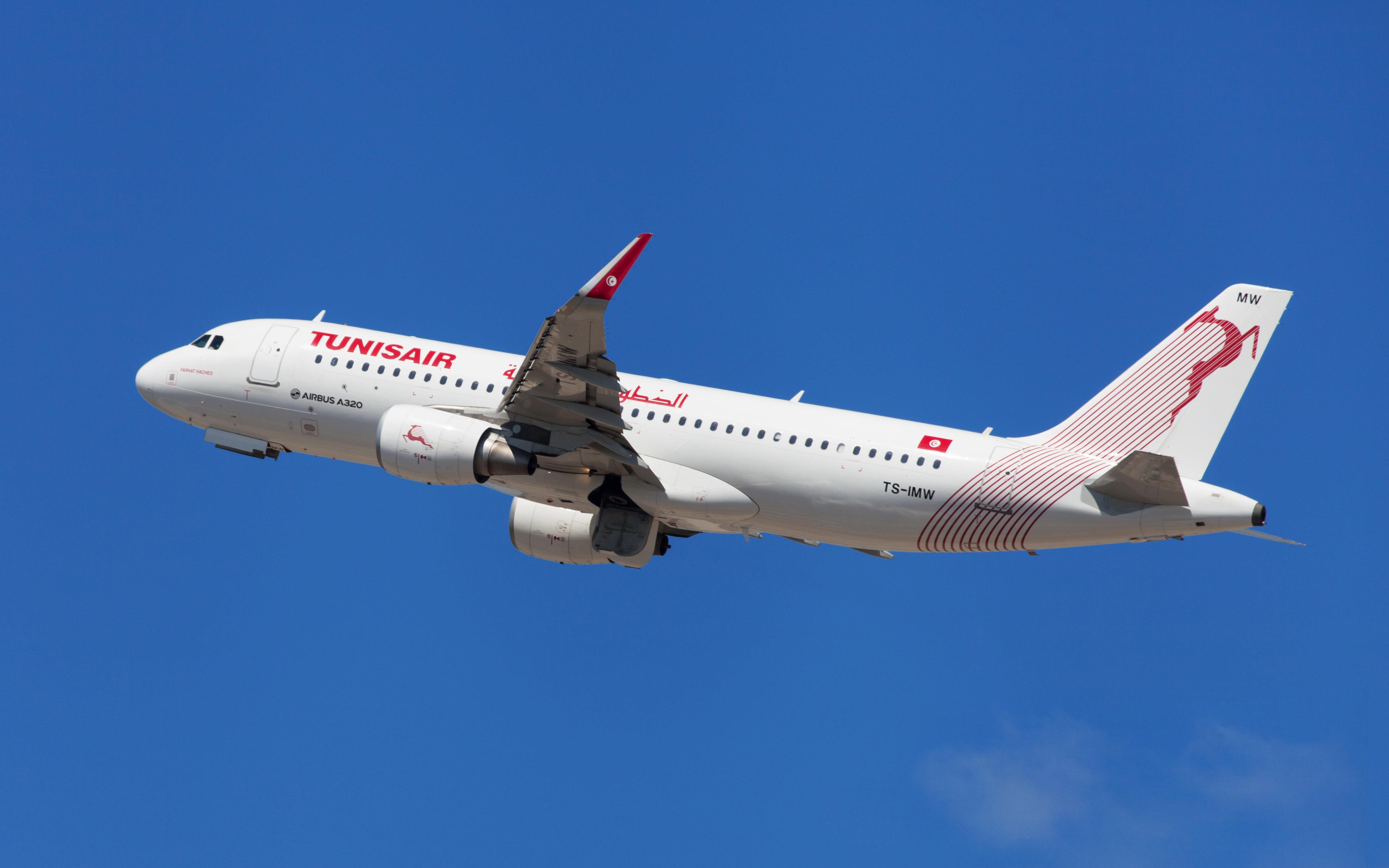 Tunisair lance (enfin) sa propre application