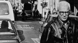 Κωστής Παπαγιώργης: Η ζωή του «πιο γλυκού μισάνθρωπου» μεταφέρθηκε στη μεγάλη