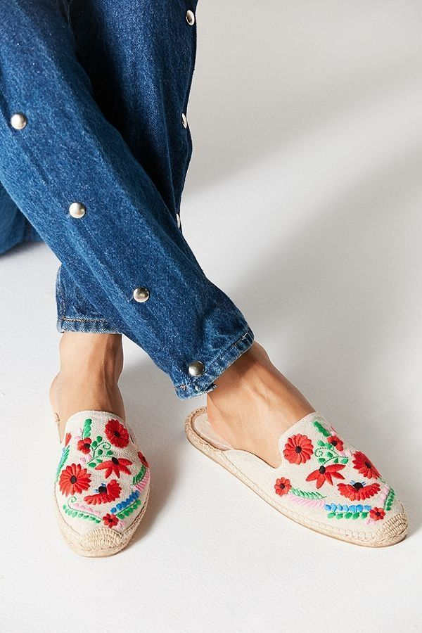 """Sometimes you just need a shoe in your wardrobe that just screams 'fun.' And these are it. These <a href=""""https://www.urbanou"""