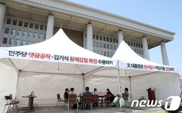 국회 파행에 국민투표법 손도 못대…'6월 개헌' 사실상