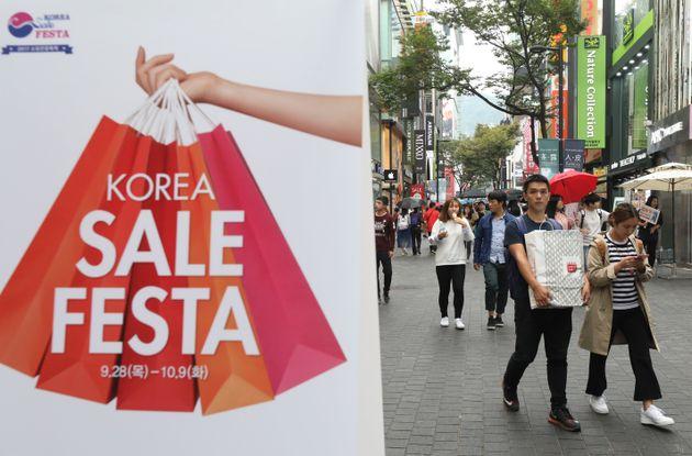 '한국판 블랙프라이데이'에 드디어 변화가