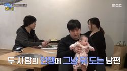 시어머니·며느리가 언성 높이고 싸울 때 시아버지·남편이 보이는 행동 (영상)