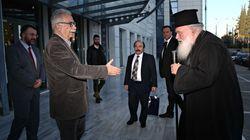 Συνέχιση του διαλόγου για τα Θρησκευτικά αποφάσισε η Ιερά