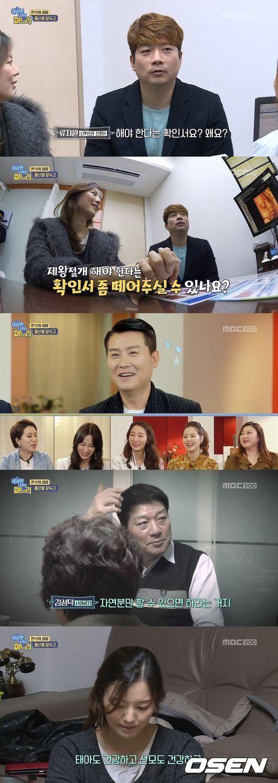 [직격인터뷰] '이상한 나라의 며느리' 측이 밝힌 #김재욱 #정규편성