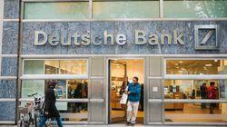Η Deutsche Bank πλήρωσε κατά λάθος 28 δισ. ευρώ, σύμφωνα με το