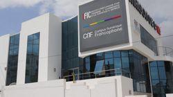 L'Agence universitaire de la Francophonie renforce sa présence en Tunisie avec l'inauguration de