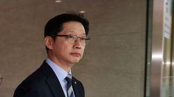 김경수 의원 보좌관이 '드루킹'에게서 500만원
