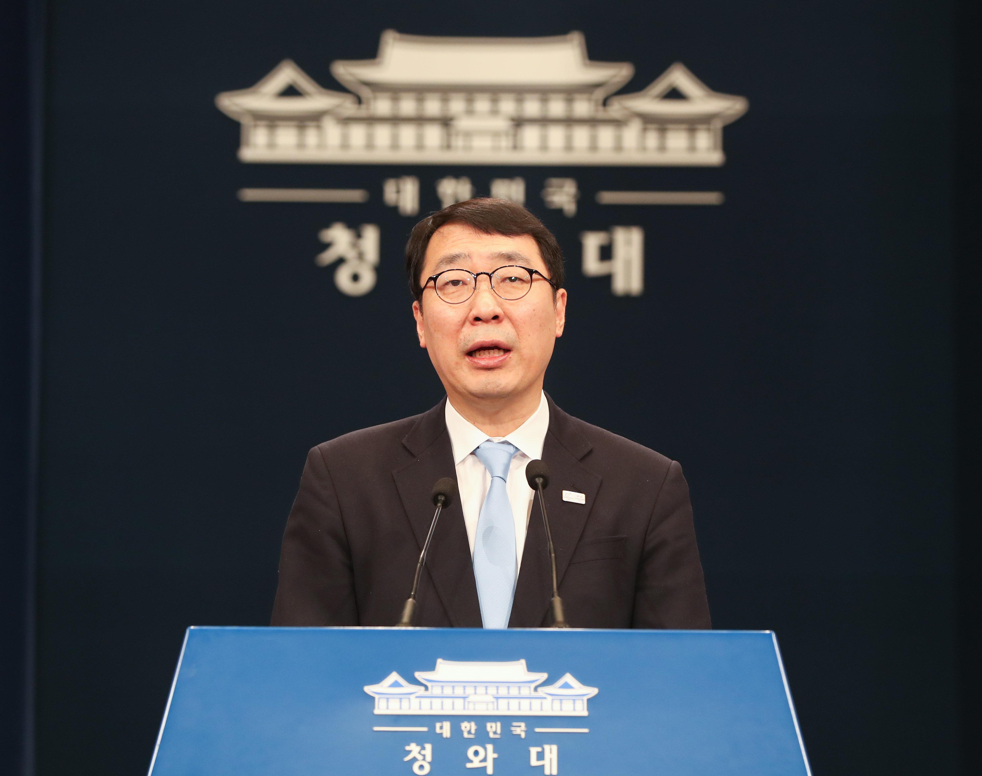 청와대가 북한의 핵실험 중지 발표를 환영했다