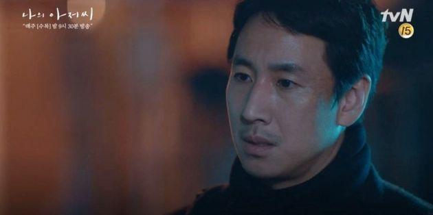 '나의 아저씨' 속 '뒤통수 때리기' 장면에 평론가들이 밝힌