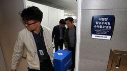 대한항공 직원들이 만든 제보 단톡방을 만들자 600여명이