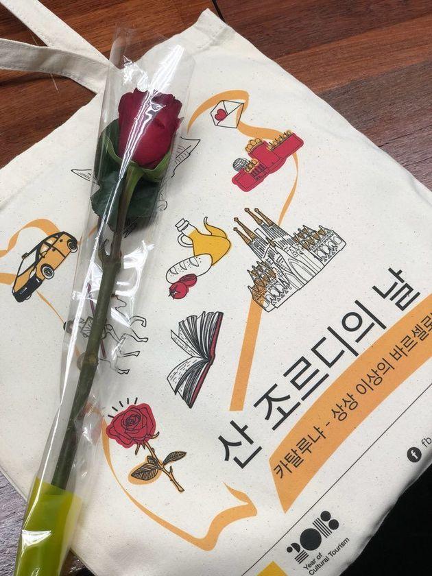 '카탈루냐 밸런타인데이' 산 조르디의 날 행사가 서울에서