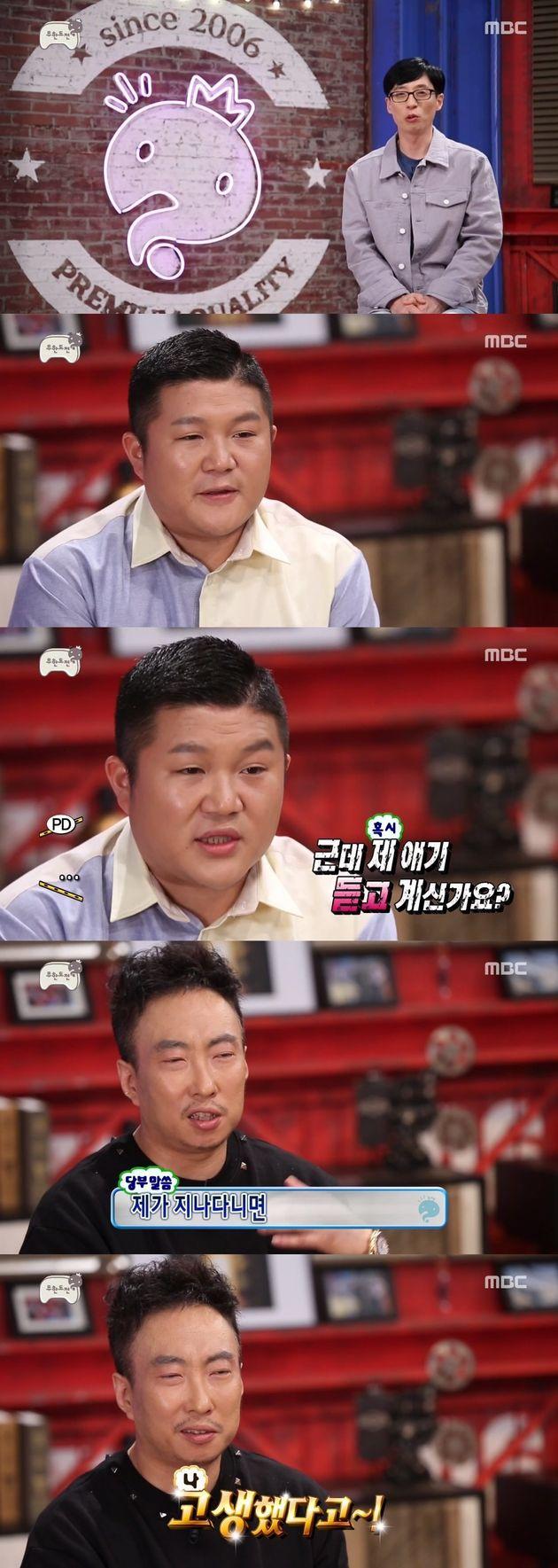 '무한도전' 멤버들이 시청자에게 마지막 인사를