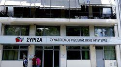 ΣΥΡΙΖΑ: Πόσες σκοτεινές υποθέσεις οικονομικής διαπλοκής που εμπλέκεται ο κ. Μητσοτάκης θα δουν το φως της