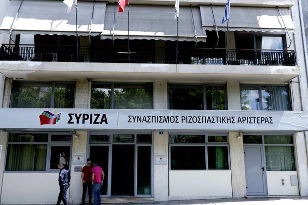 ΣΥΡΙΖΑ: Πόσες σκοτεινές υποθέσεις οικονομικής διαπλοκής που εμπλέκεται ο κ. Μητσοτάκης θα δουν το φως...