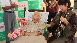 Japon: décès à 117 ans de la doyenne présumée de