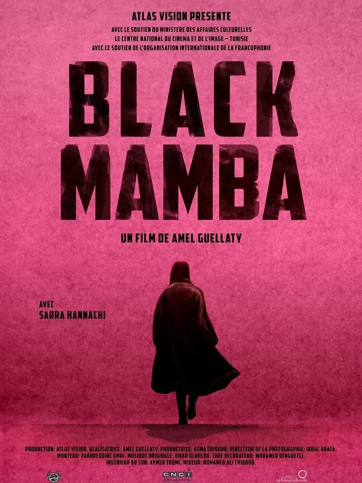 Le court-métrage Black Mamba de la réalisatrice tunisienne Amel Guellaty triplement primé à
