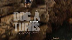 Le programme de la 12ème édition de Doc à Tunis du 25 au 29