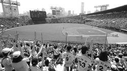 1990년대 LG 야구 전성시대는 주사위