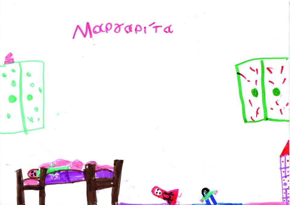 «Από γενιά σε γενιά»: Το διαγενεακό πρόγραμμα στη Σκόπελο που έφερε πιο κοντά νήπια και ηλικιωμένους...
