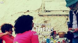 Spotted by locals ή αλλιώς όταν οι ντόπιοι σε πάνε… στα