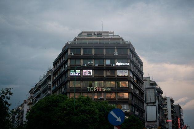 Η Wall Street Journal βλέπει την επιστροφή των ξένων επιχειρήσεων και την ανάπτυξη στην