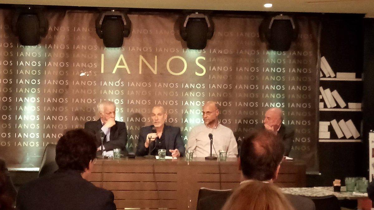 Ο αρχισυντάκτης της Haaretz και Έλληνες δημοσιογράφοι συζήτησαν για την Ανατολική Μεσόγειο και τη Μέση Ανατολή στην Εποχή του