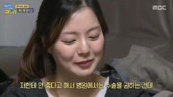 이상한 나라의 며느리 PD가 생각하는 '사람들이 김재욱 가족에게 분노하는