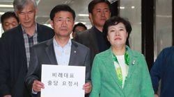 민주평화당이 바른미래당과 '추격전'을