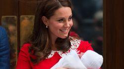 영국왕실의 새아기는 형과 누나를