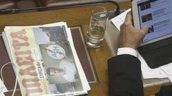 Οι αλλαγές στο νομοσχέδιο για τη ΔΕΗ και οι τροπολογίες -