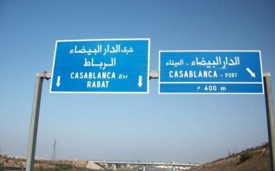 L'ONCF annonce une déviation provisoire de l'autoroute Rabat-Casablanca — Triplement de voie