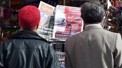 Classement RSF sur la liberté de la presse 2018: La Tunisie fait du surplace, l'Europe