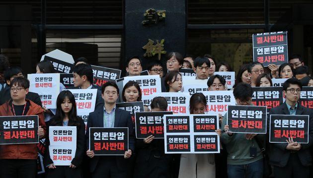 25일 오후 서울 중구 TV조선 사옥 앞에서 TV조선 기자들이 경찰의 압수수색에 반발하며 피켓을 들고