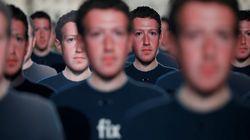 정보유출 스캔들에도 페이스북 이익은 치솟아