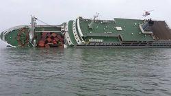 세월호가 앵커로 인해 침몰했을 가능성은 매우