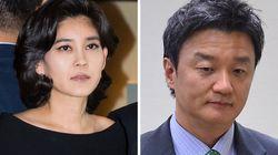 임우재가 이부진과의 이혼소송 재판부 변경을