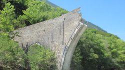 Στην τελική ευθεία η έναρξη των εργασιών αναστήλωσης του ιστορικού γεφυριού της Πλάκας.Το έργο έχει χαρακτηριστεί ως
