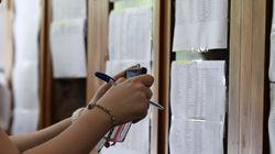 Πότε αρχίζουν οι απολυτήριες εξετάσεις για τους μαθητές της Γ'