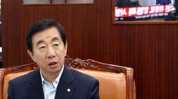 김성태가 '남북 정상회담'을 지켜보고 내린