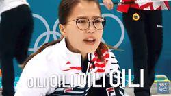 SBS '남북정상회담 예고편'은 살짝 '약 빨고 만든'