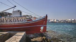 Mykonos Muse: Το πιο cool νησί της Μεσογείου αποτυπώνεται σε ένα νέο