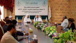 Quand Nawaat enquête sur la branche tunisienne de l'Union Internationale des Savants Musulmans, classée organisation terroris...