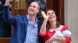 Αυτό είναι το όνομα του μικρού πρίγκιπα της βρετανικής βασιλικής